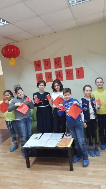Китайский язык, Каплунова 6