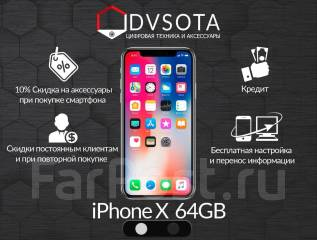 Apple iPhone X 64Gb. Новый
