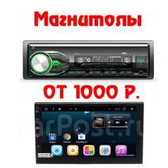 Авто Магнитола Android , Win CE, 1DIN 2DIN подарки акции установка