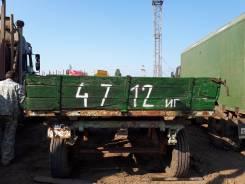 Калачинский 2ПТС-4. Продается прицеп, 4 000 кг.