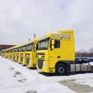 Контейнерные перевозки надежно, качественно и профессионально!