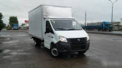 ГАЗ ГАЗель Next. , 2018, 2 700 куб. см., 1 500 кг.
