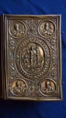 Старинное требное Евангелие в латунном окладе. Москва, 1912 год. Оригинал