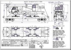 Разработка схемы погрузки и крепления груза на жд транспорте