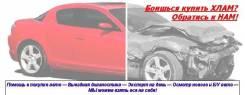 Помощь при покупке автомобиля! Выездная диагностика автомобиля!