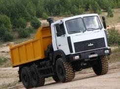 МАЗ. Самосвал -6517Х9-410-051, 14 850 куб. см., 20 000 кг.