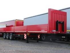 Kogel. Полуприцеп кегель Бортовой/коники , 39 000 кг.