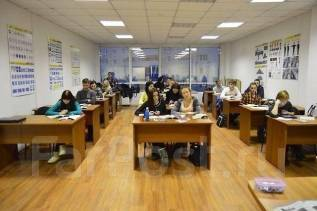 Обучение на права категории В в автошколе Регион -125