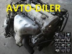 Двигатель Ford Mondeo 2.0 cjba (146лс) FWD AT