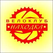Ремонт и обслуживание велосипедов «ВелоДоктор—NHK