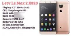 LeEco [LeTV] Le Max 2 X820. Б/у, 32 Гб