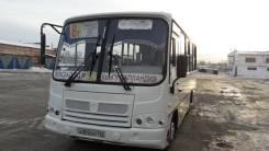 ПАЗ 320402-03. Продам ПАЗ 320402