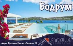 Турция. Бодрум. Пляжный отдых. Турция! Открытие нового отеля класса люкс LUJO Bodrum 5*