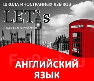 Обучение английскому языку в Центре города