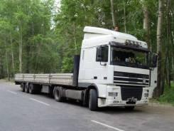 Междугородние перевозки грузов БОРТ, Площадка, ТРАЛ
