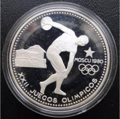 2000 экуэле.1979г. Экват-я Гвинея. Олимпиада/Дискобол. Серебро. RARE. Proof
