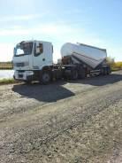 Ali Riza Usta. Цементовоз AliRisaUsta 34 м3, 40 000 кг.