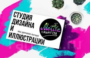 Только в марте! Дизайн вашей визитки за 1000 рублей! (2 стороны)