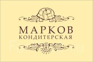 Продавец. ИП Марков Ю.А. Улица Спортивная 5