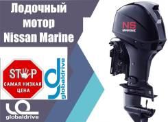 Nissan Marine. 50,00л.с., 4-тактный, бензиновый, нога L (508 мм), 2018 год год. Под заказ
