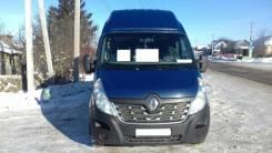 Renault Master. Продам , ноябрь 2015 г. в., 2 300куб. см., 19 мест