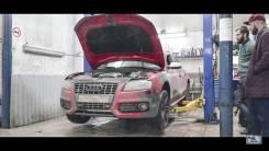 Кузовной и слесарный ремонт. Техническое обслуживание. Мультибренд