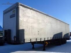 Humbaur. BIG ONE TYPE 2-SH 1140, 32 380 кг.
