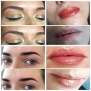 Перманентный макияж - 4000 рублей.
