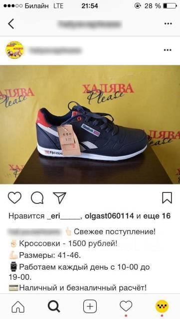 """Магазин низких цен """"Халява Please"""" на Чуркине!. Акция длится до 27 мая"""