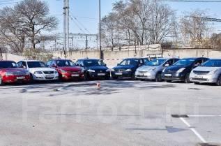 Проводим курсы обучения вождению в автошколе Регион -125