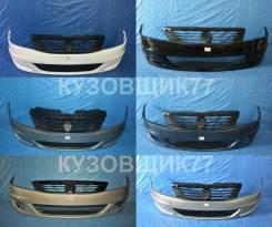 Бампер. Renault Logan, LS1Y, LS0G/LS12, LS0H Двигатели: D4D, D4F, K4M, K7J, K7M, K9K