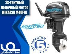 Mikatsu. 40,00л.с., 2-тактный, бензиновый, нога L (508 мм), 2018 год