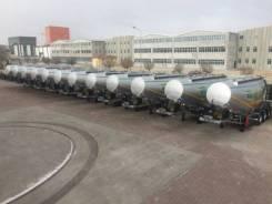 Nursan. Цементовоз муковоз полуприцеп V-образный, 39 000 кг.