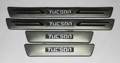 Накладки на пороги Hyundai Tucson (04-09) Pgs SP-010