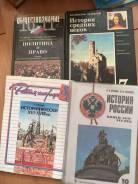 Учебники разные одним лотом