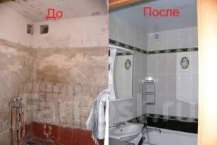 Комплексный и частичный ремонт квартир, санузлов, офисов и коттеджей