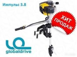 Impulse. 3,80л.с., 2-тактный, бензиновый, нога S (381 мм), Год: 2018 год