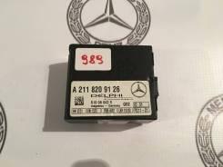 Блок управления. Mercedes-Benz: S-Class, G-Class, CLK-Class, SLK-Class, CLC-Class, CL-Class, E-Class, SL-Class, CLS-Class, C-Class, SLR McLaren Двигат...