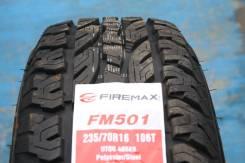 Firemax FM501. Грязь AT, 2017 год, без износа, 4 шт