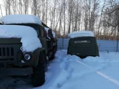 ЗИЛ 131. Продам УГБ-1 ВС на базе ЗиЛ-131, 4 750куб. см.