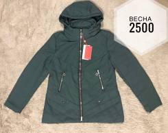 Куртки. 52, 54, 56, 58, 60, 62