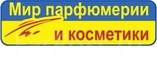 Торговый агент. ИП Лакиза Е.В. Хабаровск, Проспект 60 лет Октября 170 строение Ж