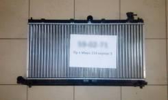 Радиатор охлаждения двигателя. BYD Flyer BYD F3 473QB, 4G15S, 4G18