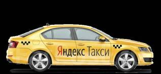 """Водитель такси. ООО""""Автотрейд-м"""". Переулок Железнодорожный 3"""