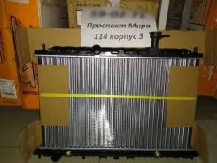 Радиатор охлаждения двигателя. Kia Rio, JB Двигатели: D4FA, G4ED, G4EE