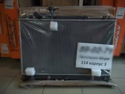 Радиатор охлаждения двигателя. Mazda MPV Mazda CX-7, ER, ER19, ER3P Двигатель L3VDT