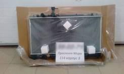 Радиатор охлаждения двигателя. Mazda Atenza, GG3P, GG3S, GGEP, GGES, GY3W, GYEW Mazda Mazda6, GG, GY