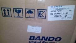 Помпа BD 0K850-15100 LX/L6 BANDO 0K85015100/BANDO