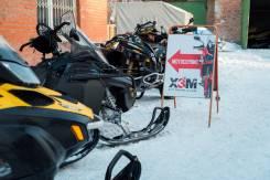 Специализированный сервис по ремонту Снегоходов в Омске