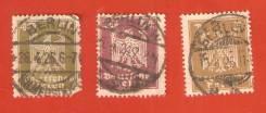 3 марки Германия 1923 г.